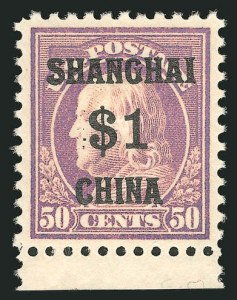 Sale Number 838, Lot Number 971, Offices in China$1.00 on 50c Offices in China (K15), $1.00 on 50c Offices in China (K15)