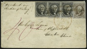 Sale Number 863, Lot Number 227, 1847 Issue On Cover5c Red Brown, 10c Black (1, 2), 5c Red Brown, 10c Black (1, 2)