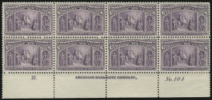 Sale Number 863, Lot Number 506, 1893 Columbian Issue (Scott 233a to 245)6c Columbian (235), 6c Columbian (235)