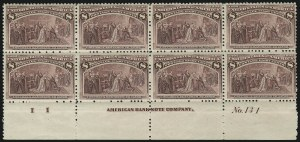 Sale Number 863, Lot Number 507, 1893 Columbian Issue (Scott 233a to 245)8c Columbian (236), 8c Columbian (236)