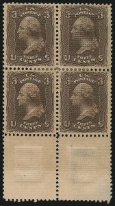Sale Number 865, Lot Number 63, Essays and Proofs[No Value] Z. Grill, Points Down, Perforated 12 (79-E15q), [No Value] Z. Grill, Points Down, Perforated 12 (79-E15q)