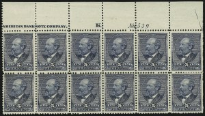 Sale Number 869, Lot Number 3160, 1870-88 Bank Note Issues (Scott 209-218)5c Indigo (216), 5c Indigo (216)