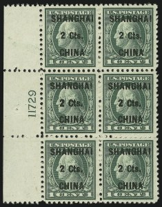 Sale Number 869, Lot Number 3297, Back-of-Book Issues2c on 1c Offices in China (K17), 2c on 1c Offices in China (K17)