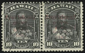 Sale Number 869, Lot Number 3391, Hawaii1893, 10c Black, Red Ovpt., Double Ovpt. II (61e), 1893, 10c Black, Red Ovpt., Double Ovpt. II (61e)