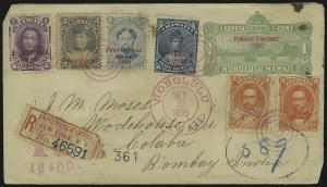Sale Number 872, Lot Number 2149, Hawaiian Stamps and Covers (1894-98 Issues)1893, 1c Purple, 1c Blue, 2c Dull Violet, 5c Ultramarine Red Ovpt. (53, 54, 57, 59), 1893, 1c Purple, 1c Blue, 2c Dull Violet, 5c Ultramarine Red Ovpt. (53, 54, 57, 59)