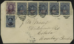 Sale Number 872, Lot Number 2151, Hawaiian Stamps and Covers (1894-98 Issues)1893, 1c Blue (54), 1893, 1c Blue (54)