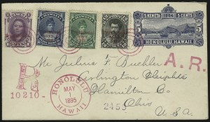 Sale Number 872, Lot Number 2153, Hawaiian Stamps and Covers (1894-98 Issues)1893, 1c Purple, 1c Blue, 1c Green, 12c Black, Red Ovpt. (53-55, 62), 1893, 1c Purple, 1c Blue, 1c Green, 12c Black, Red Ovpt. (53-55, 62)
