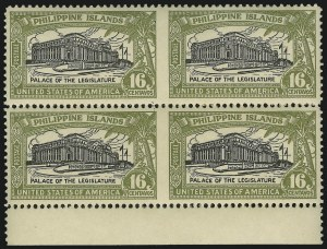 Sale Number 872, Lot Number 2396, Philippines (Scott 240 thru 323)1926, 16c Olive Green & Black, Horizontal Pair, Imperforate Between (321a), 1926, 16c Olive Green & Black, Horizontal Pair, Imperforate Between (321a)