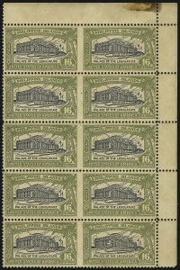 Sale Number 872, Lot Number 2397, Philippines (Scott 240 thru 323)1926, 16c Olive Green & Black, Horizontal Pair, Imperforate Between (321a), 1926, 16c Olive Green & Black, Horizontal Pair, Imperforate Between (321a)