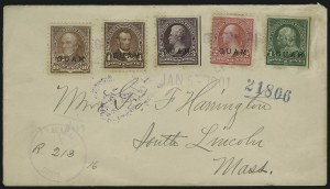Sale Number 875, Lot Number 1228, Guam1899, 1c-10c Regular Issue (1-4, 8), 1899, 1c-10c Regular Issue (1-4, 8)