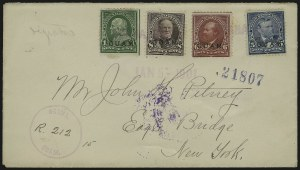 Sale Number 875, Lot Number 1232, Guam1899, 1c-8c Regular Issue (1, 5-7), 1899, 1c-8c Regular Issue (1, 5-7)