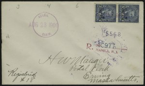Sale Number 875, Lot Number 1241, Guam1899, 5c Blue (5), 1899, 5c Blue (5)