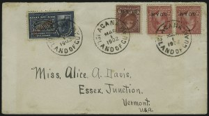 Sale Number 875, Lot Number 1247, Guam1899, 2c, 6c Regular Issue (2, 6), 1899, 2c, 6c Regular Issue (2, 6)