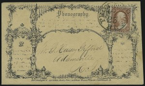 Sale Number 875, Lot Number 787, 3c 1851 Issue3c Dull Red (11), 3c Dull Red (11)
