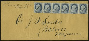Sale Number 875, Lot Number 811, 1c 1857-60 Issue1c Blue, Ty. V (24), 1c Blue, Ty. V (24)