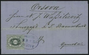 Sale Number 885, Lot Number 2105, Stamped Mail by CountryAUSTRIA, Danube Steamship Co., 1867, 10(kr) Green, Ty. I (Michel 3 I), AUSTRIA, Danube Steamship Co., 1867, 10(kr) Green, Ty. I (Michel 3 I)