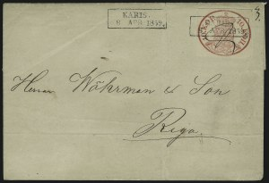 Sale Number 885, Lot Number 2112, Stamped Mail by CountryFINLAND, 1856, 10k Rose (2), FINLAND, 1856, 10k Rose (2)