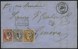 Sale Number 885, Lot Number 2123, Stamped Mail by CountryGREECE, 1862-70, 5l-80l Hermes Heads (18, 19, 21, 22, 34, 36), GREECE, 1862-70, 5l-80l Hermes Heads (18, 19, 21, 22, 34, 36)