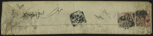 Sale Number 885, Lot Number 2128, Stamped Mail by CountryJAMMU AND KASHMIR, 1866-70, 1a Red Orange (67), JAMMU AND KASHMIR, 1866-70, 1a Red Orange (67)
