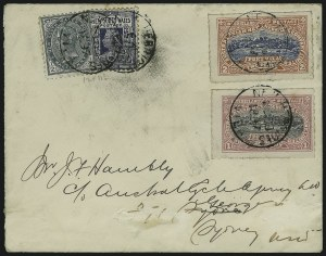 "Sale Number 885, Lot Number 2139, Stamped Mail by CountryNEW HEBRIDES, 1897, 1p, 2p Bicolored '""Australaisian New Hebrides Company, Limited, Port Vila"", NEW HEBRIDES, 1897, 1p, 2p Bicolored '""Australaisian New Hebrides Company, Limited, Port Vila"""