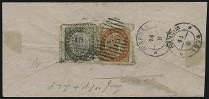 Sale Number 885, Lot Number 2147, Stamped Mail by CountryPORTUGESE INDIA, 1873, 10r Black, 20r Vermilion (24, 25), PORTUGESE INDIA, 1873, 10r Black, 20r Vermilion (24, 25)