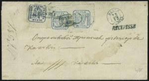 Sale Number 885, Lot Number 2149, Stamped Mail by CountryROMANIA, 1862-64, 30pa Blue, Deep Blue (18, 21), ROMANIA, 1862-64, 30pa Blue, Deep Blue (18, 21)