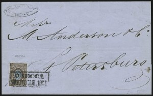 Sale Number 885, Lot Number 2153, Stamped Mail by Country1858, 10k Brown & Blue (2), 1858, 10k Brown & Blue (2)