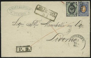 "Sale Number 885, Lot Number 2155, Stamped Mail by Country1866, 3k Black & Deep Green, ""V's"" in Groundwork Error (20d), 1866, 3k Black & Deep Green, ""V's"" in Groundwork Error (20d)"