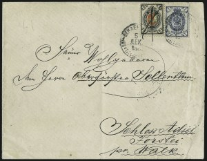 Sale Number 885, Lot Number 2156, Stamped Mail by CountryRUSSIA (WENDEN/LIVONIA), 1880, 2k Black, Green & Red (L10), RUSSIA (WENDEN/LIVONIA), 1880, 2k Black, Green & Red (L10)