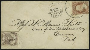 Sale Number 889, Lot Number 2067, Carriers and LocalsOne Cent Despatch (Wiley), Washington D.C., 1c Violet (112L1), One Cent Despatch (Wiley), Washington D.C., 1c Violet (112L1)