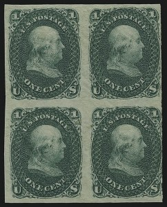 Sale Number 890, Lot Number 172, 1861 Issue 1c 1861 Issue, Trial Color Proofs (63TC), 1c 1861 Issue, Trial Color Proofs (63TC)