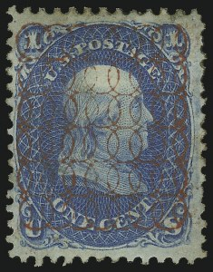 Sale Number 890, Lot Number 262, 1867 Grilled Issue Essays1c Blue, Safety Overprint (63-E), 1c Blue, Safety Overprint (63-E)
