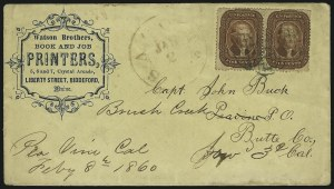Sale Number 895, Lot Number 103, 5c-10c 1857-60 Issue5c Bright Red Brown (28b), 5c Bright Red Brown (28b)