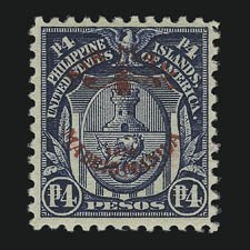Sale Number 898, Lot Number 2940, Philippines1926, 4p Dark Blue, Air Post (C14), 1926, 4p Dark Blue, Air Post (C14)