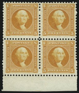 Sale Number 905, Lot Number 1035, Essays and Proofs5c Washington, Small Lettering, Plate Essay on Wove, Perforated 12 (115-E2d), 5c Washington, Small Lettering, Plate Essay on Wove, Perforated 12 (115-E2d)