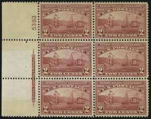 Sale Number 905, Lot Number 2461, Washington-Franklin Issues (Scott 367 to 396)2c Hudson-Fulton (372), 2c Hudson-Fulton (372)