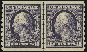Sale Number 905, Lot Number 2488, Washington-Franklin Issues (Scott 367 to 396)3c Deep Violet, Coil (394), 3c Deep Violet, Coil (394)