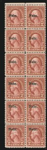 Sale Number 905, Lot Number 2819, 1922-25 Issue (Scott 551 to Later Issues)2c Nebr. Ovpt. (671), 2c Nebr. Ovpt. (671)