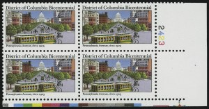 Sale Number 905, Lot Number 2839, 1922-25 Issue (Scott 551 to Later Issues)25c District of Columbia, Intaglio Black Omitted (2561a), 25c District of Columbia, Intaglio Black Omitted (2561a)