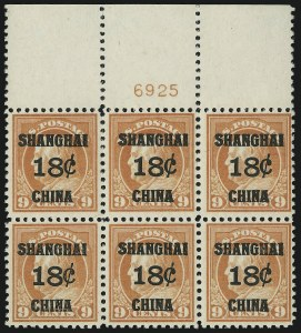 Sale Number 905, Lot Number 2956, Offices in China18c on 9c Offices in China (K9), 18c on 9c Offices in China (K9)