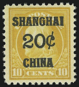 Sale Number 905, Lot Number 2957, Offices in China20c on 10c Offices in China (K10), 20c on 10c Offices in China (K10)