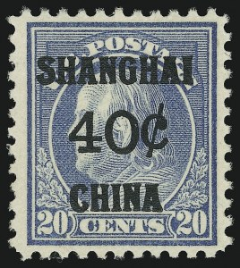 Sale Number 905, Lot Number 2960, Offices in China40c on 20c Offices in China (K13), 40c on 20c Offices in China (K13)