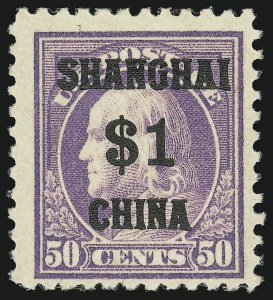 Sale Number 905, Lot Number 3154, Group by Issue2c-$2.00 Offices in China (K1-K18), 2c-$2.00 Offices in China (K1-K18)