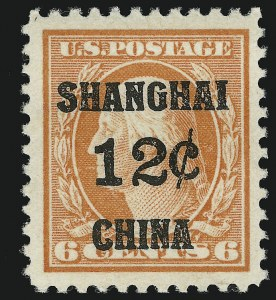 Sale Number 905, Lot Number 3155, Group by Issue2c-60c Offices in China (K1-K6, K8-K12, K14, K17-K18), 2c-60c Offices in China (K1-K6, K8-K12, K14, K17-K18)