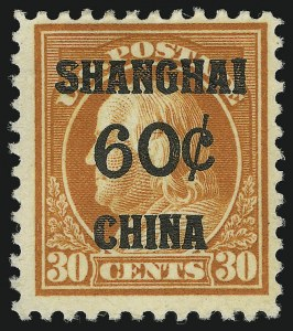 Sale Number 905, Lot Number 3156, Group by Issue2c-60c Offices in China (K1-K14), 2c-60c Offices in China (K1-K14)