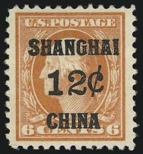 Sale Number 905, Lot Number 3158, Group by Issue2c-12c Offices in China (K1-K6), 2c-12c Offices in China (K1-K6)