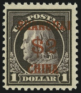 Sale Number 905, Lot Number 3159, Group by Issue4c on 2c-$2.00 on $1.00 Offices in China (K2, K3, K5, K6, K8-K11, K13, K14, K16), 4c on 2c-$2.00 on $1.00 Offices in China (K2, K3, K5, K6, K8-K11, K13, K14, K16)