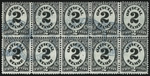 Sale Number 905, Lot Number 3243, Officials2c Post Office (O48), 2c Post Office (O48)