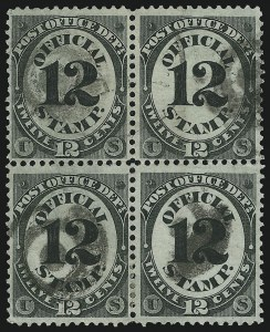 Sale Number 905, Lot Number 3246, Officials12c Post Office (O52), 12c Post Office (O52)