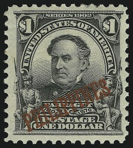 Sale Number 905, Lot Number 3846, Philippines1903, 50c Orange, $1.00 Black (236-237), 1903, 50c Orange, $1.00 Black (236-237)